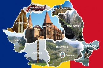 Long Tour 13 Days Romania